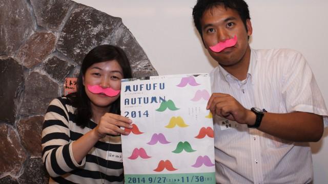 ヒゲ写真その3 Okutabi むふふ オータム