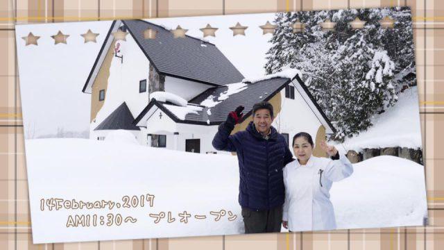 明日2017年2月14日㈫AM11:30~プレオープン致します!!